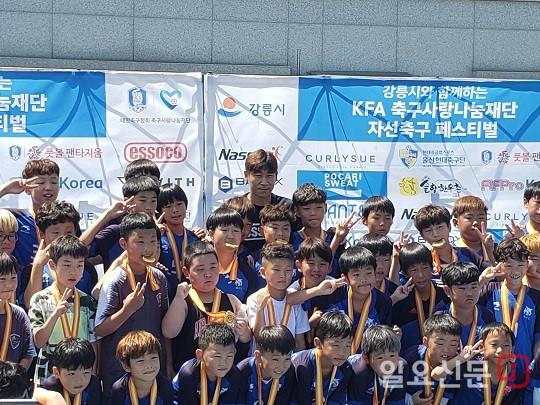 """축구선수협, KFA 자선 페스티벌 참가…이근호 """"유소년들에게 좋은 추억 되길"""""""