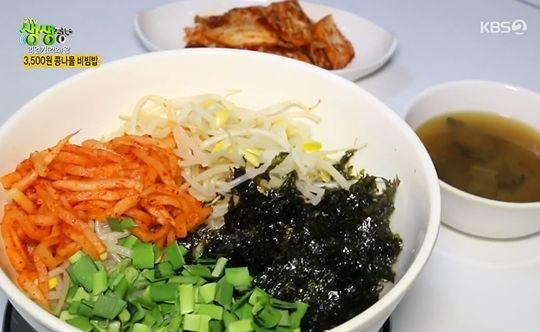 '2TV저녁 생생정보' 안양 3500원 콩나물비빔밥, 직접 담근 배추겉절이+국까지 제공