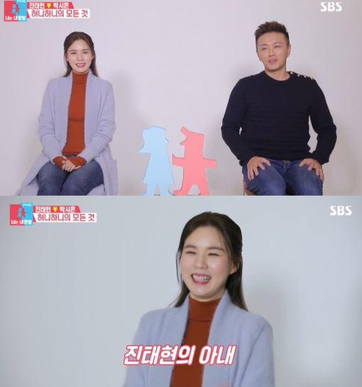 '동상이몽2' 진태현-박시은, '돌직구 러브스토리+대학생 딸 입양'까지