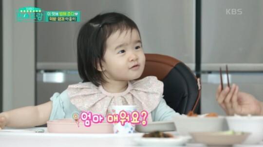 '편스토랑' 박정아, 조리원 동기 위해 요리실력 발휘